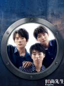 {TFBOYS} U ARE MY ONLY ONE